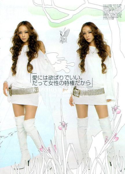 安室奈美恵 (115)