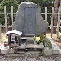 Photos: 土方歳三最期の地碑