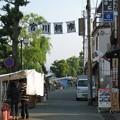 Photos: 宮川朝市・・・