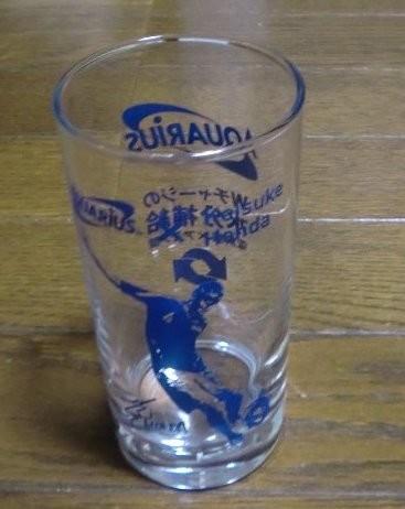 写真: サークルKサンクス限定 アクエリアス 本田圭佑選手 オリジナルグラス