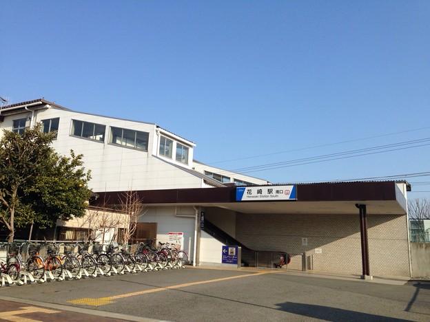 Photos: 花崎駅