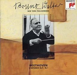 ベートーヴェン:交響曲第5番・第1番 ブルーノ・ワルター指揮 ニューヨーク・フィルハーモニック