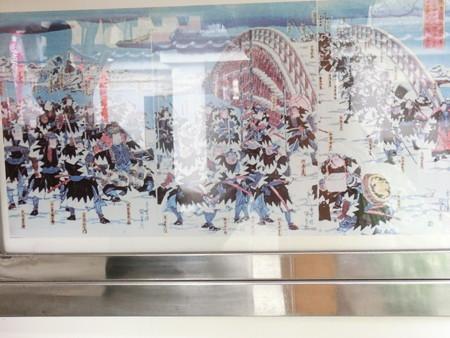 松坂南の画像 p1_36