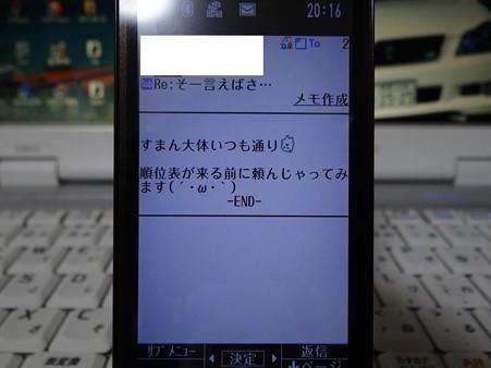 DSC04693_R