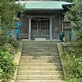 Photos: 西御門八雲神社