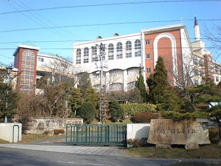 尾関学園高等学校