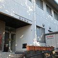 Photos: 岩崎会館