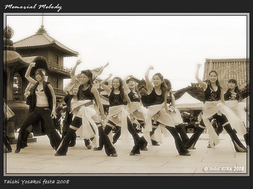 写真: DanceCompanyREIKA組_ 大師よさこいフェスタ2008_47