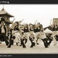Photos: DanceCompanyREIKA組_ 大師よさこいフェスタ2008_47
