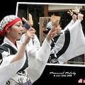 写真: 国士舞双_大師よさこいフェスタ2008_31