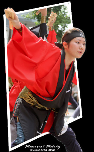 写真: かつみ鳴子会_浦和よさこい2008_45