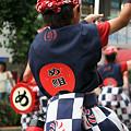 写真: よさこい岩槻め組_浦和よさこい2008_21
