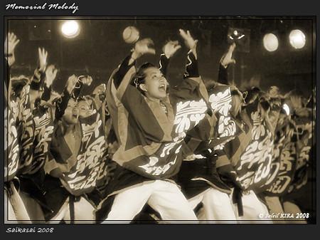 幕張Heart'S_彩夏祭2008