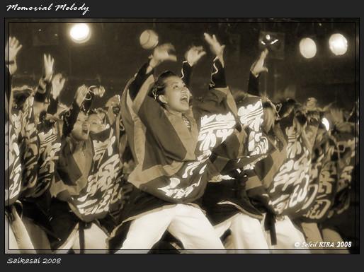 写真: 幕張Heart'S_彩夏祭2008_29