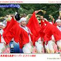 写真: 旭食品_スーパーよさこい2008_01