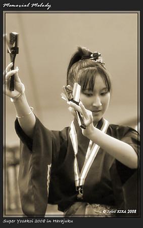 舞人〜HIDAKAよさこい〜_スーパーよさこい2008