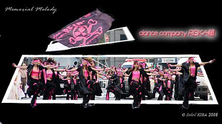 dance company REIKA組_東京よさこい2008