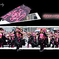 写真: dance company REIKA組_東京よさこい2008_02