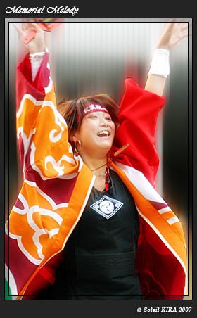 写真: ところざわ武蔵瀧嵐_第6回ドリーム夜さ来い祭り 2007