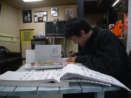 雷門獅篭さん 大須演芸場にて02