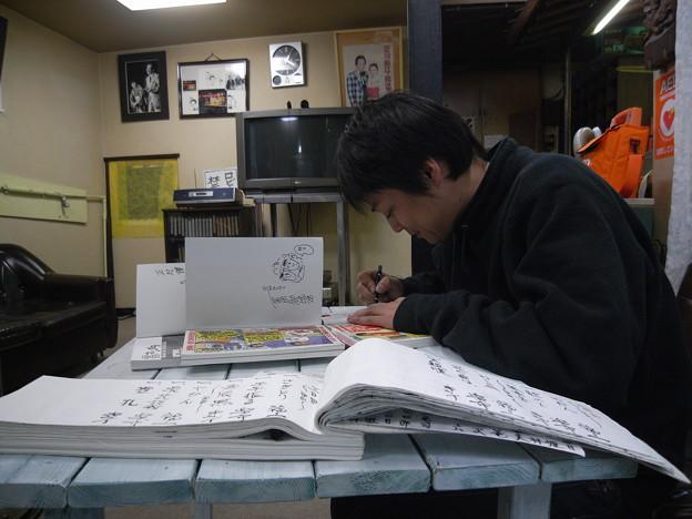 写真: 雷門獅篭さん 大須演芸場にて02
