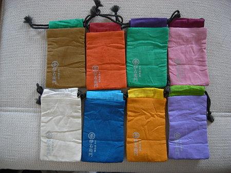 豆茶巾コンプリート01