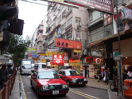 香港の町中