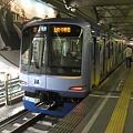 Photos: 横浜高速鉄道 Y500系 Y516F