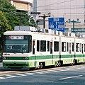 Photos: 広島電鉄 3904