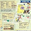 写真: 小牧市民まつり2008パンフレット2/5