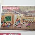 写真: 東山動植物園_212:新アジアゾウ舎の完成予想図