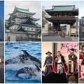 Twitter公式WEB背景用画像(名古屋)- 1