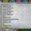 Photos: ドラゴンクエストX オンライン 【オンラインモード】 Ver.2.2.1_20140617-223409re