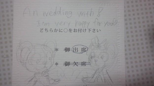 友達の結婚式 招待状の返信.