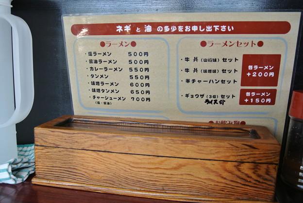 ラーメン三六九 2103.12 (3)