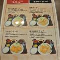 Photos: かつ禅 2104.03 (11)