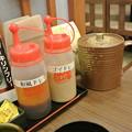 Photos: かつ禅 2104.03 (14)