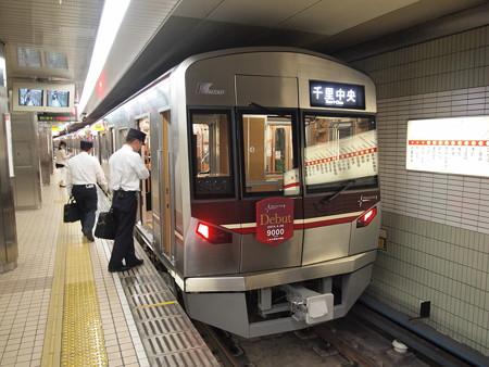 北大阪急行9000形 御堂筋線なかもず駅02