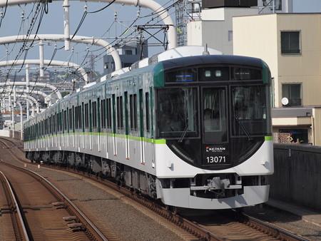 京阪13000系準急 京阪本線寝屋川市駅