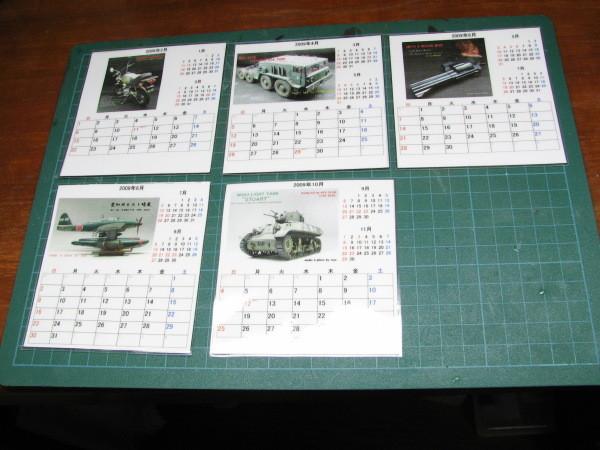 卓上カレンダー (2)