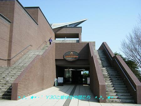 DSCF2713_pa