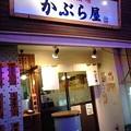 写真: 140507_2006~0001