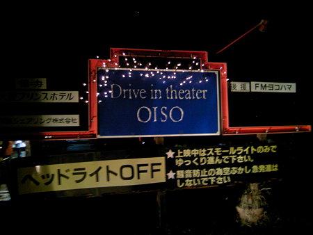 DCF_0058