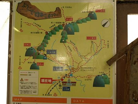 土合駅周辺地図(土合駅構内)