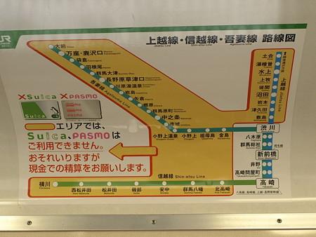 115系吾妻線路線図
