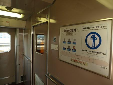 0系R67編成乗務員室のドア
