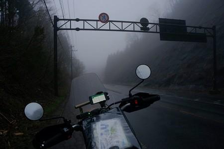 霧との戦い