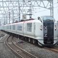 成田エクスプレスE259系 Ne010編成他12両編成