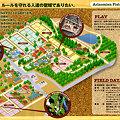 Photos: 有野実苑02