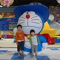 Photos: saiko062